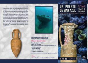 160714 Museo de Almería - Un puente de mar azul 02
